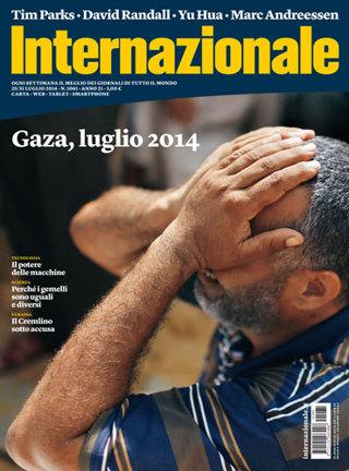 Gaza, luglio 2014