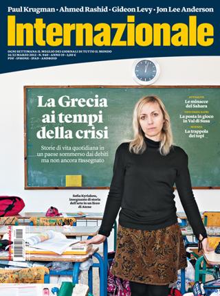 La Grecia ai tempi della crisi