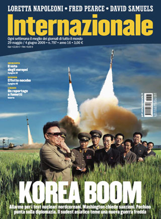 Korea boom
