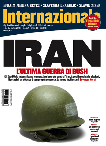 752 (11/17 luglio 2008)