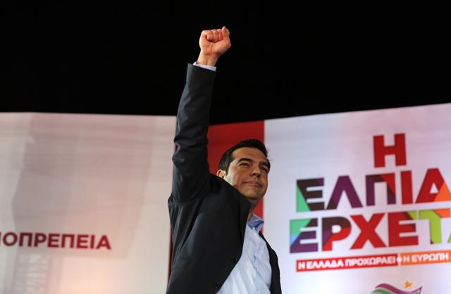Il discorso di Alexis Tsipras