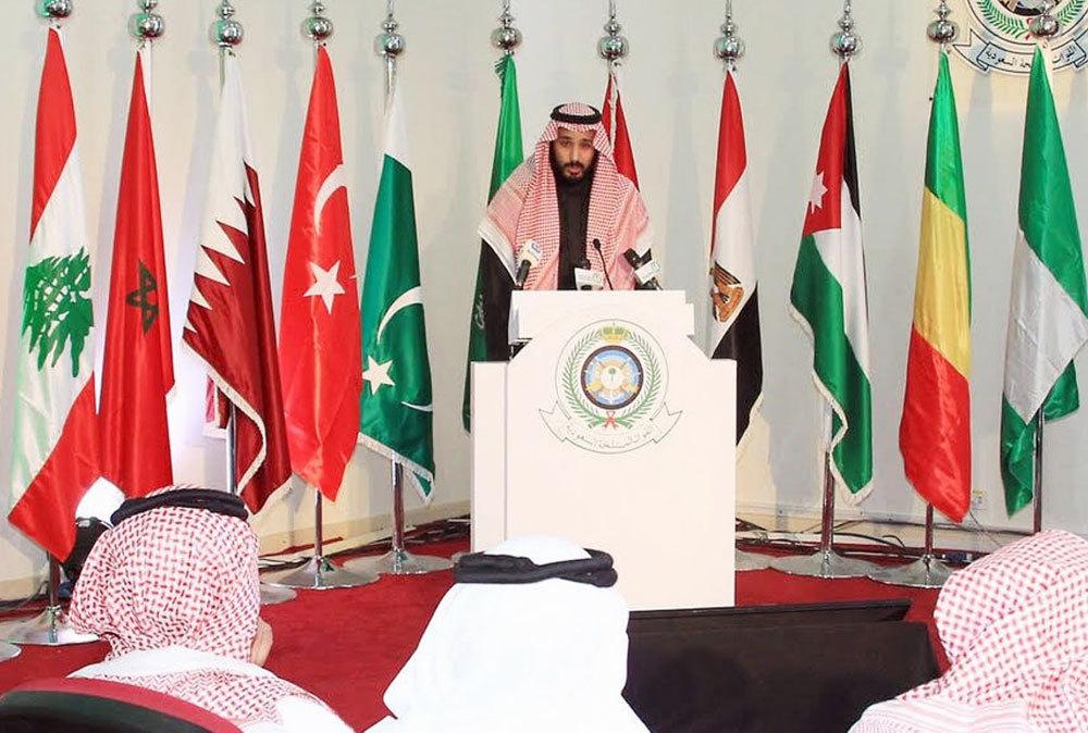 Una coalizione di 34 paesi musulmani contro il terrorismo