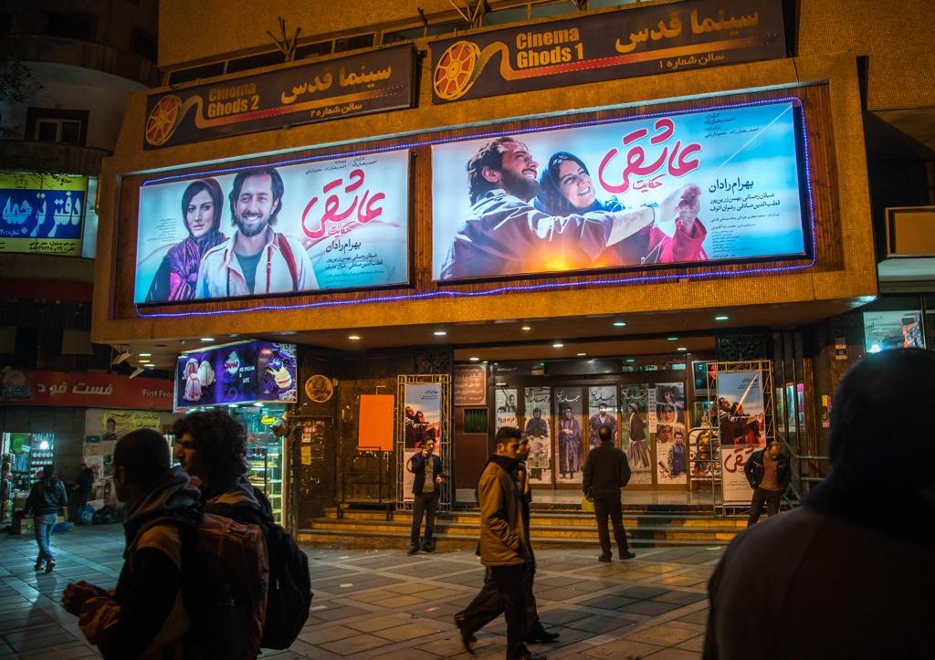 Davanti a un cinema di Teheran, il 19 dicembre 2015. - Eric Lafforgue, Corbis/Getty Images