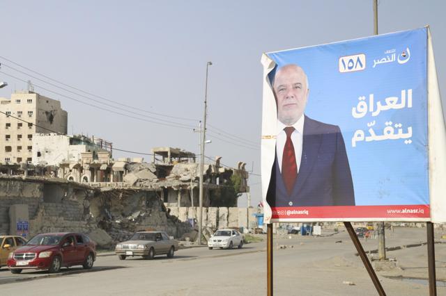 L'Iraq è alla ricerca di un nuovo primo ministro