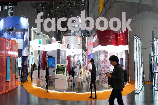 Facebook e la disinformazione sono un grande problema democr