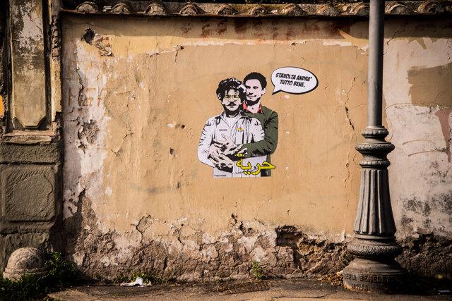 Il caso di Patrick Zaki e l'ambiguità delle relazioni tra Italia ...