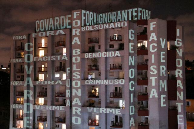 Il negazionismo di Bolsonaro mette in pericolo i brasiliani