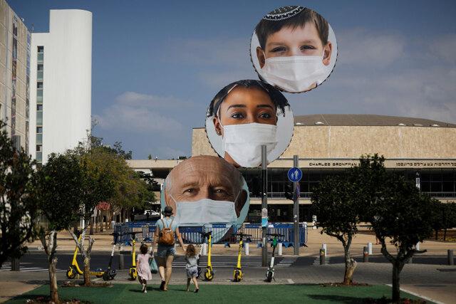 La Francia espande le zone rosse e altre notizie sul virus