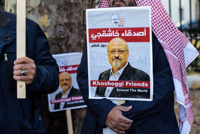 La svolta di Washington sull'omicidio di Jamal Khashoggi